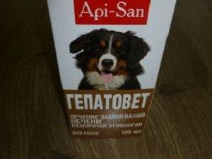 гепатовет для собак отзывы