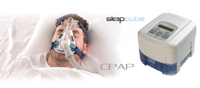 Что такое СИПАП аппарат: отзывы пациентов и особенности применения