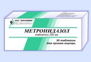 Для чего назначают таблетки Метронидазол?