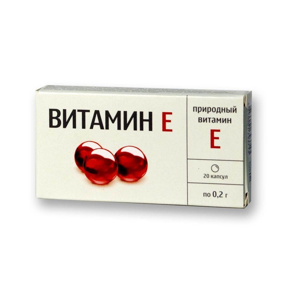 Витамин Е для лица: инструкция по применению