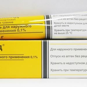 Кортикостероиды: от чего помогают, список препаратов