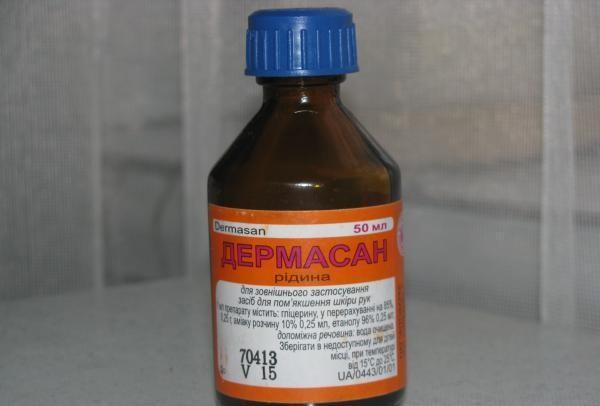 Инструкция по применению препарата Дермасан