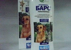 лучшее средство от блох для собак