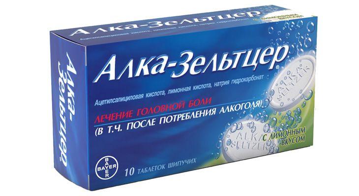 Алка Зельцер