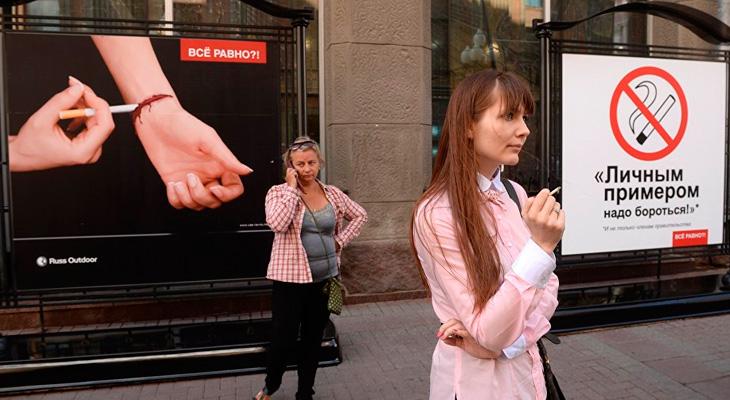 Запрет на курение в общественных местах