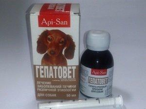 гепатовет для собак инструкция по применению