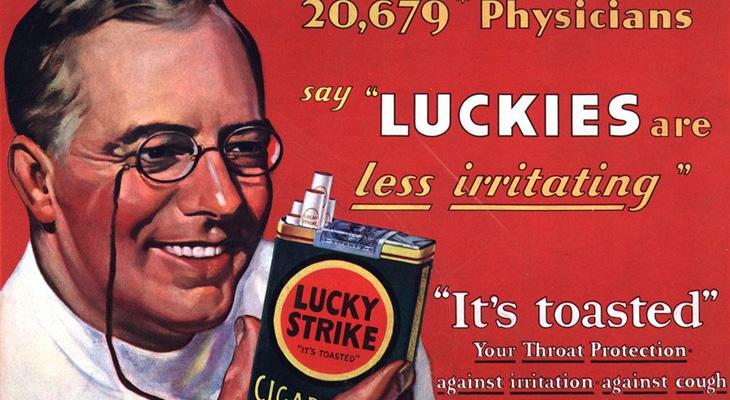 Реклама сигарет