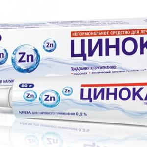 Цинокап: инструкция по применению, фармакологическая группа, цены