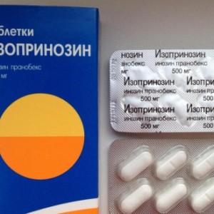 Препараты для лечения ВПЧ у женщин