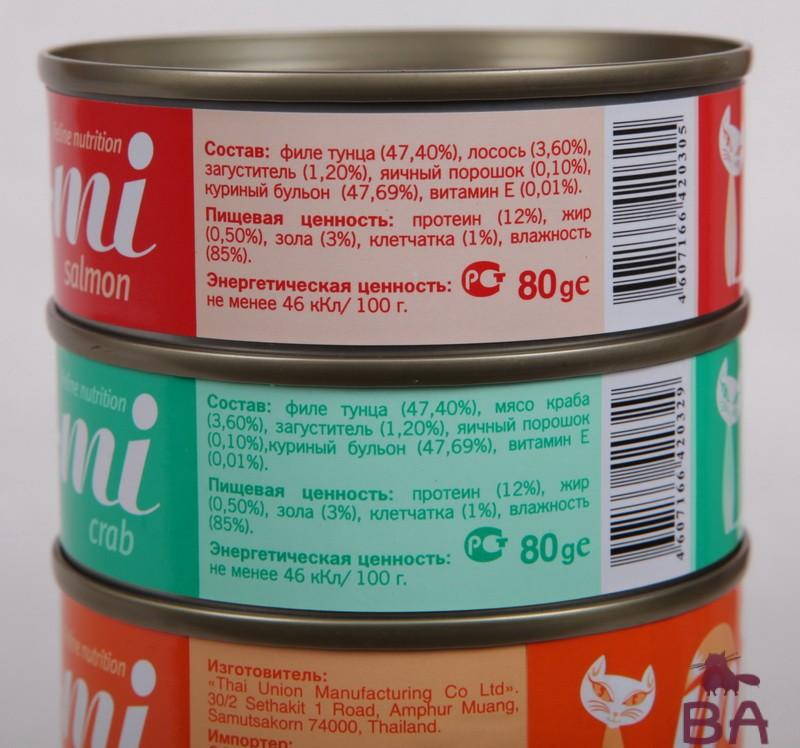 Консервы для кошек Mi-Mi: состав, виды и отзывы