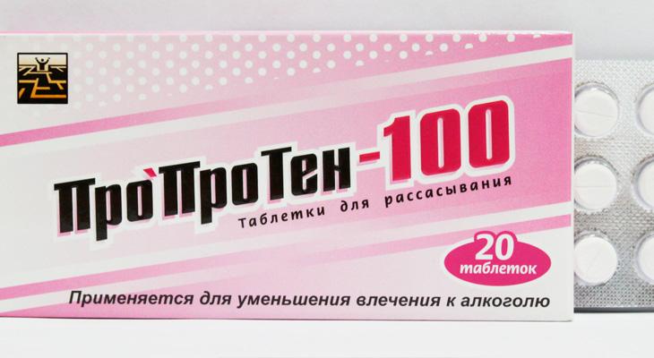 Про-Протен 100
