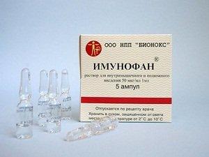 питомниковый кашель лечение