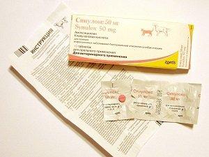 синулокс 250 мг для собак