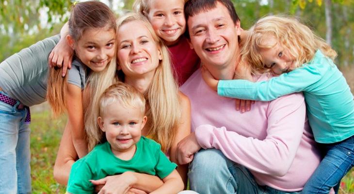 Поддержка семьи
