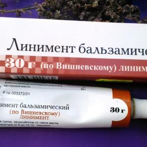 Липома: лечение в домашних условиях