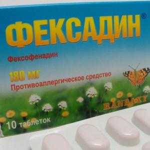 Препараты нового поколения от аллергии