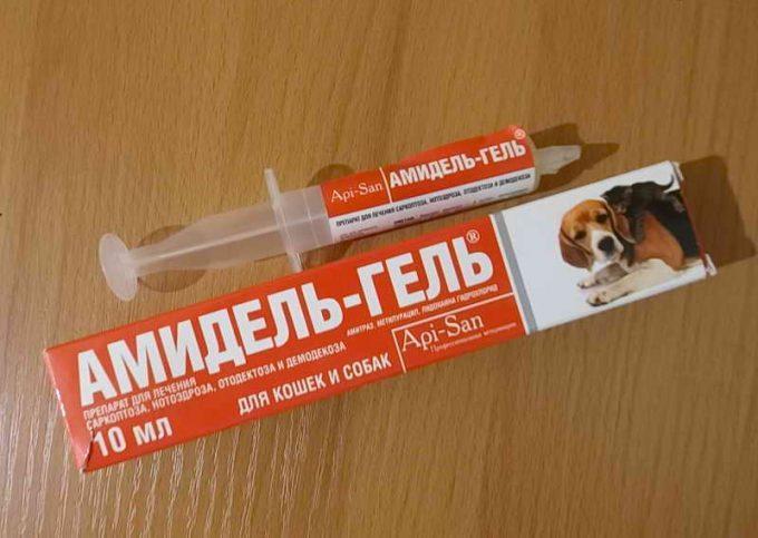 препараты от чесотки у собак