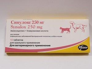 синулокс для собак цена
