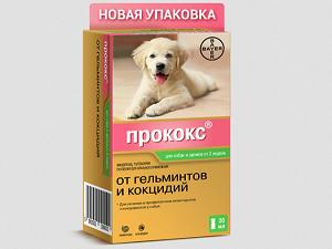глистогонное для собак перед прививкой