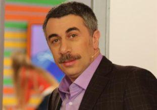 Доктор Е.О.Комаровский
