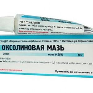 Какие средства предлагает медицина от вируса ВПЧ?