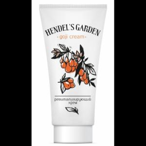 Нendel s garden морковная маска