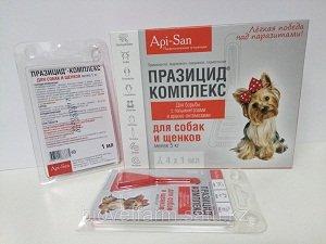 глистогонные препараты для собак перед прививкой