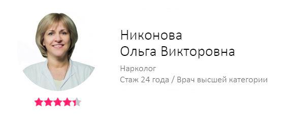 nikonova-foto