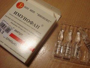 имунофан для собак инструкция