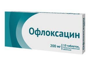 Симптомы и лечение хламидиоза во время беременности