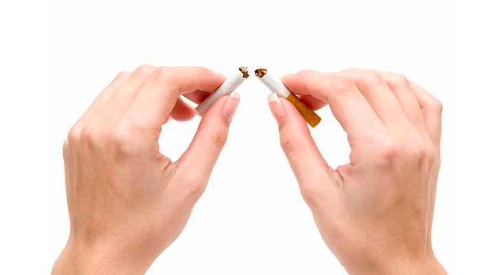 Ломать сигарету