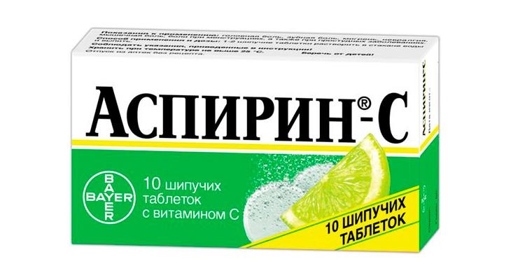 Аспирин С